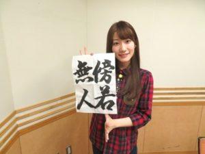 岡咲美保の画像 p1_30