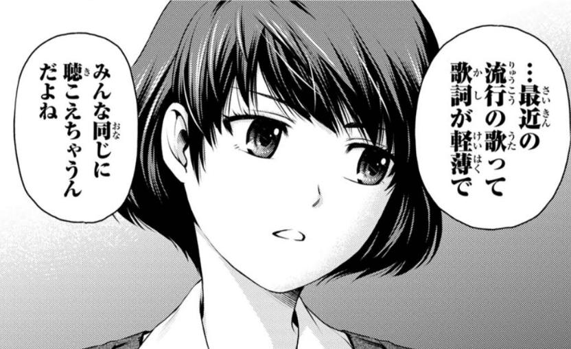 【ドメスティックな彼女】ルイやヒナの声優は誰?内田真礼や日笠陽子の演技が可愛い!