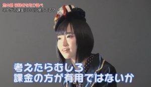 今でもこの名言は悠木碧さんのファンの間では知られており課金をしようかしまいかの瀬戸際で悩んでいる者たちが自分を無理やり正当化し課金に走るための都合にいい名言