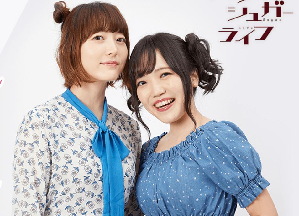 【声優】久野美咲の幼女ボイスが可愛い!高校や大学とwikiプロフィール紹介!