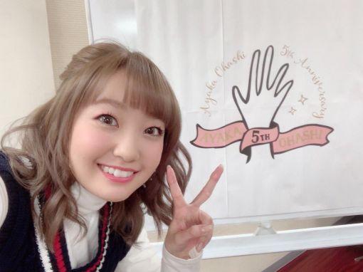 【声優】大橋彩香の子役時代の画像が可愛い!結婚・熱愛彼氏はいる?